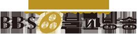 BBS 불교방송